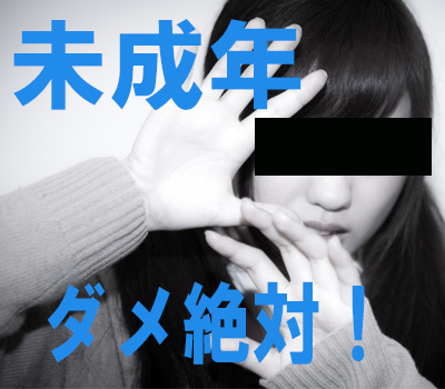 女子高校生の画像
